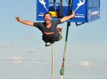 Highest Bungee Jump in UK